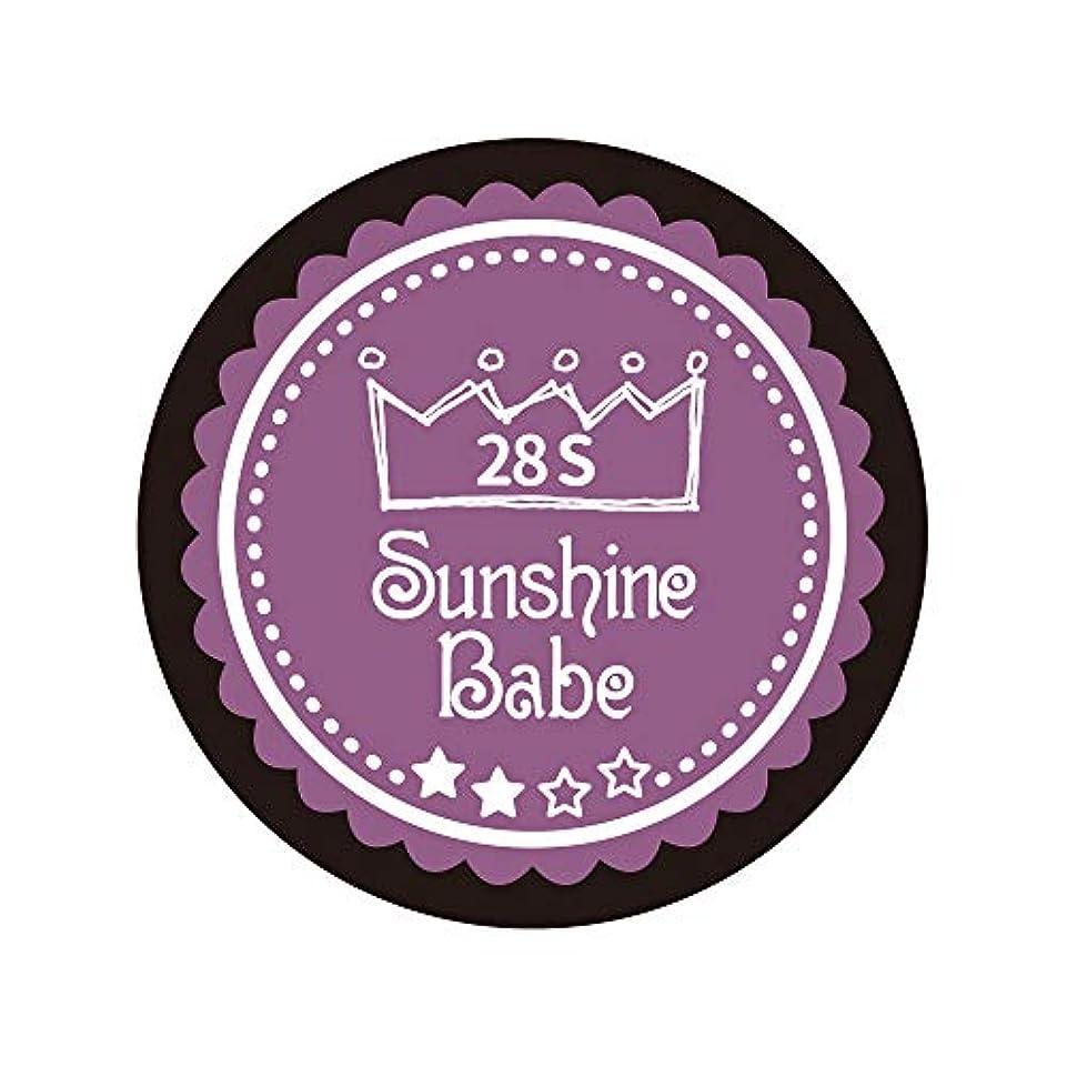 むき出しコンパクト超音速Sunshine Babe カラージェル 28S パンジーパープル 2.7g UV/LED対応