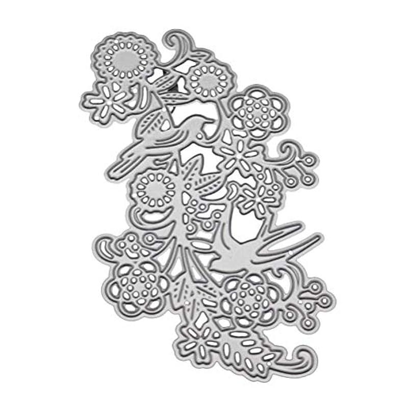 ボアコンパニオン酔ってカード作り道具 製紙工芸品 切断モデル エンボステンプレート 切削テンプレートエンボス 装飾 DIY 手芸用品 招待状の装飾 エンボス金型 エンボスステンシル 切削ステンシル 花と鳥