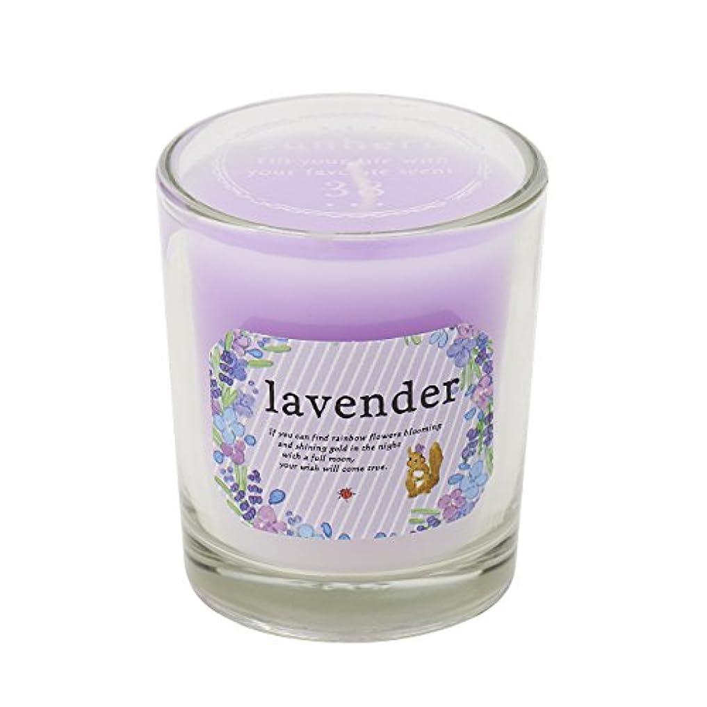 コンパクトリンス皮サンハーブ グラスキャンドル ラベンダー 35g(グラデーションろうそく 燃焼時間約10時間 ふわっと爽やかなラベンダーの香り)