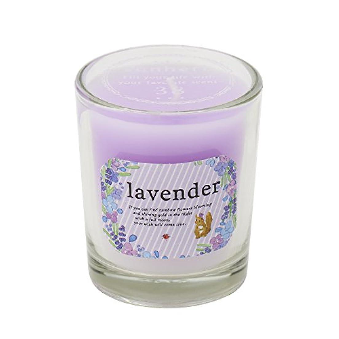 フレット入植者女性サンハーブ グラスキャンドル ラベンダー 35g(グラデーションろうそく 燃焼時間約10時間 ふわっと爽やかなラベンダーの香り)