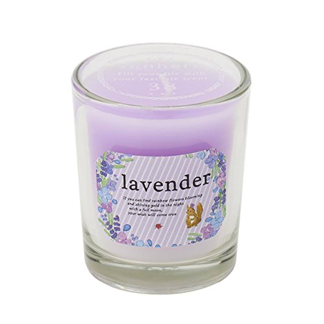 サンハーブ グラスキャンドル ラベンダー 35g(グラデーションろうそく 燃焼時間約10時間 ふわっと爽やかなラベンダーの香り)