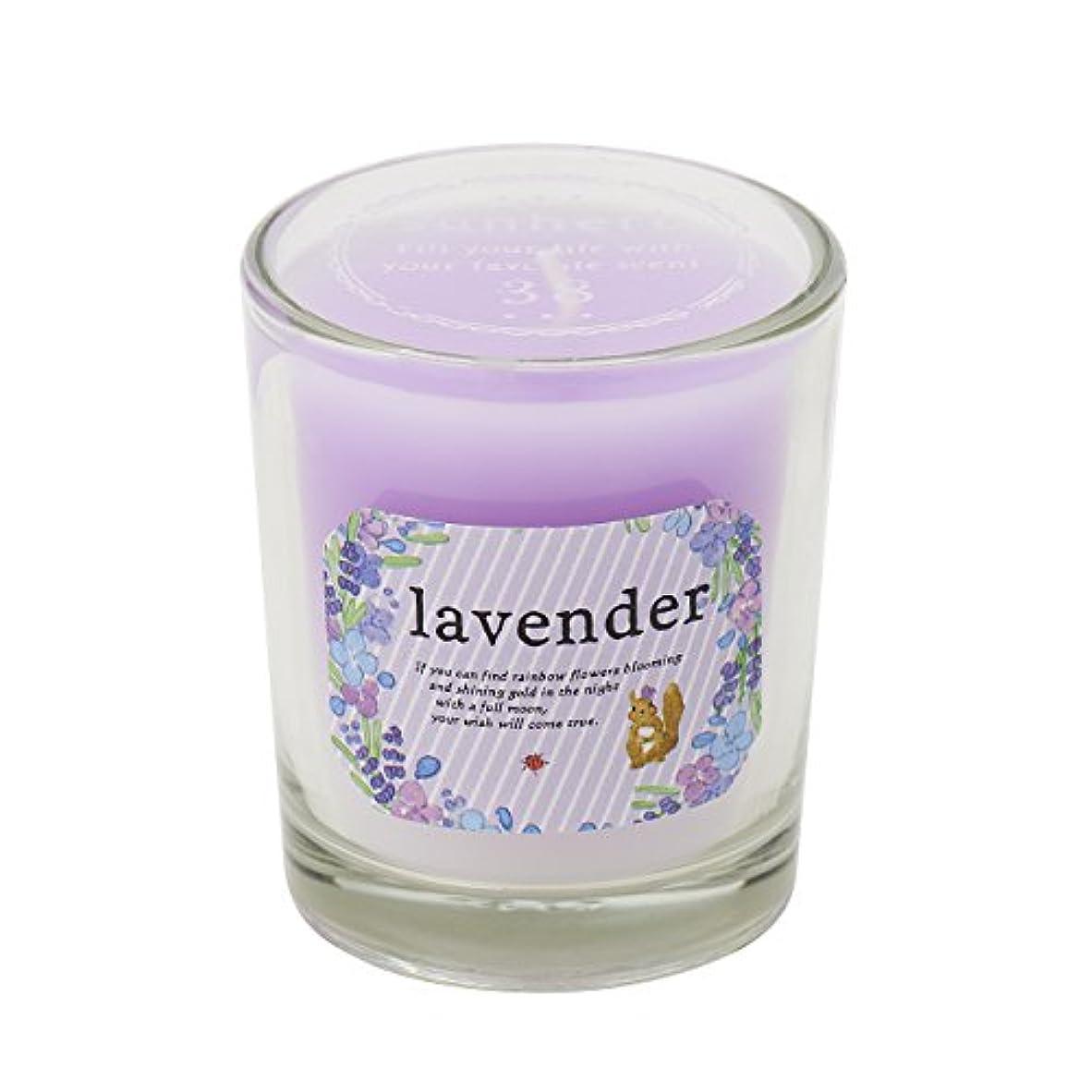 薬理学関数全くサンハーブ グラスキャンドル ラベンダー 35g(グラデーションろうそく 燃焼時間約10時間 ふわっと爽やかなラベンダーの香り)