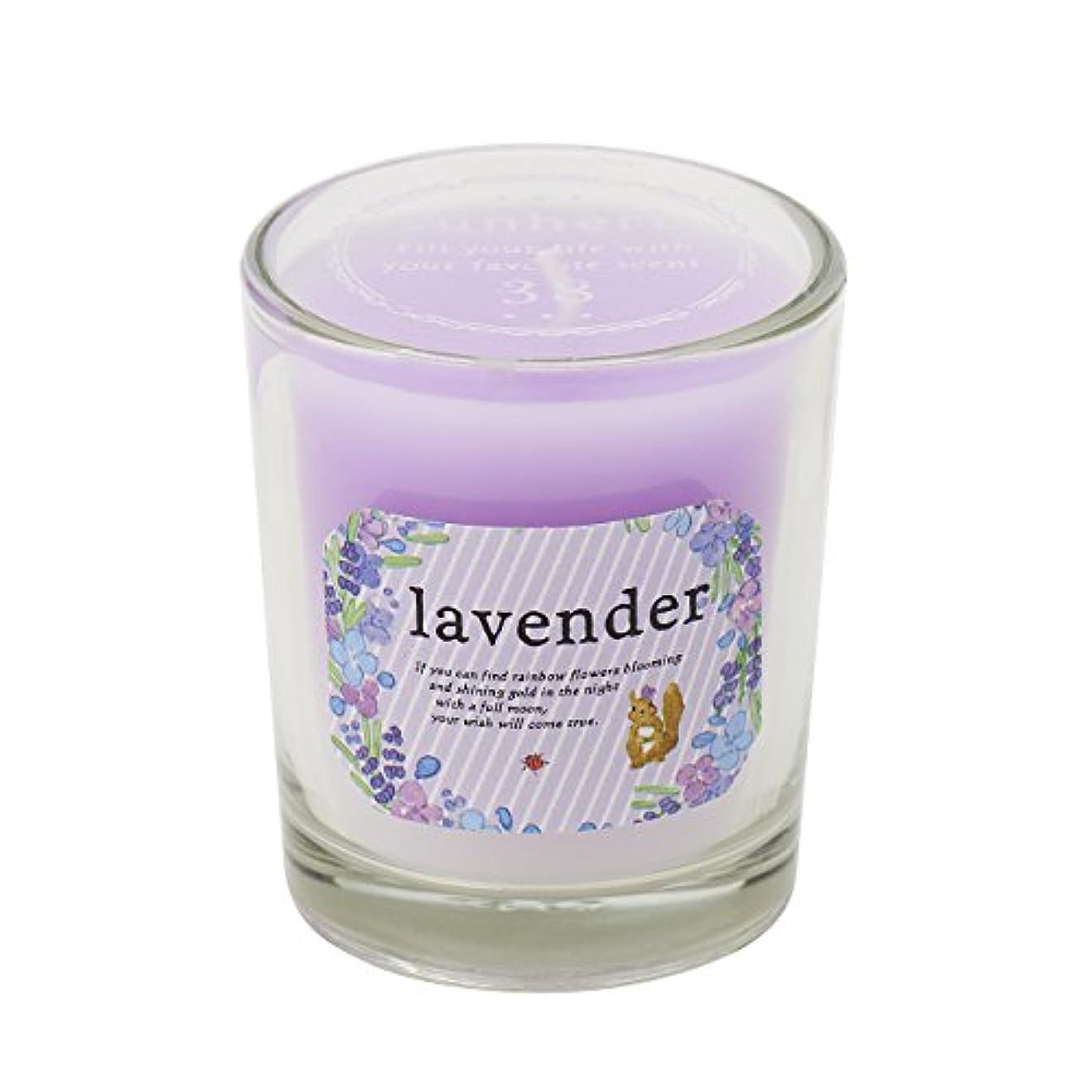汗あらゆる種類の急行するサンハーブ グラスキャンドル ラベンダー 35g(グラデーションろうそく 燃焼時間約10時間 ふわっと爽やかなラベンダーの香り)