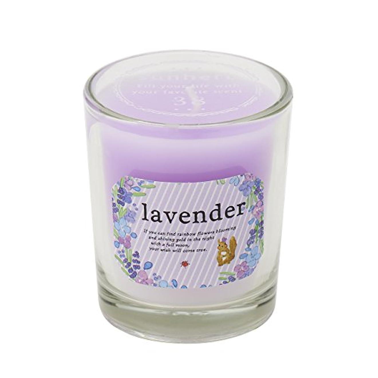 寝室重くする電話するサンハーブ グラスキャンドル ラベンダー 35g(グラデーションろうそく 燃焼時間約10時間 ふわっと爽やかなラベンダーの香り)