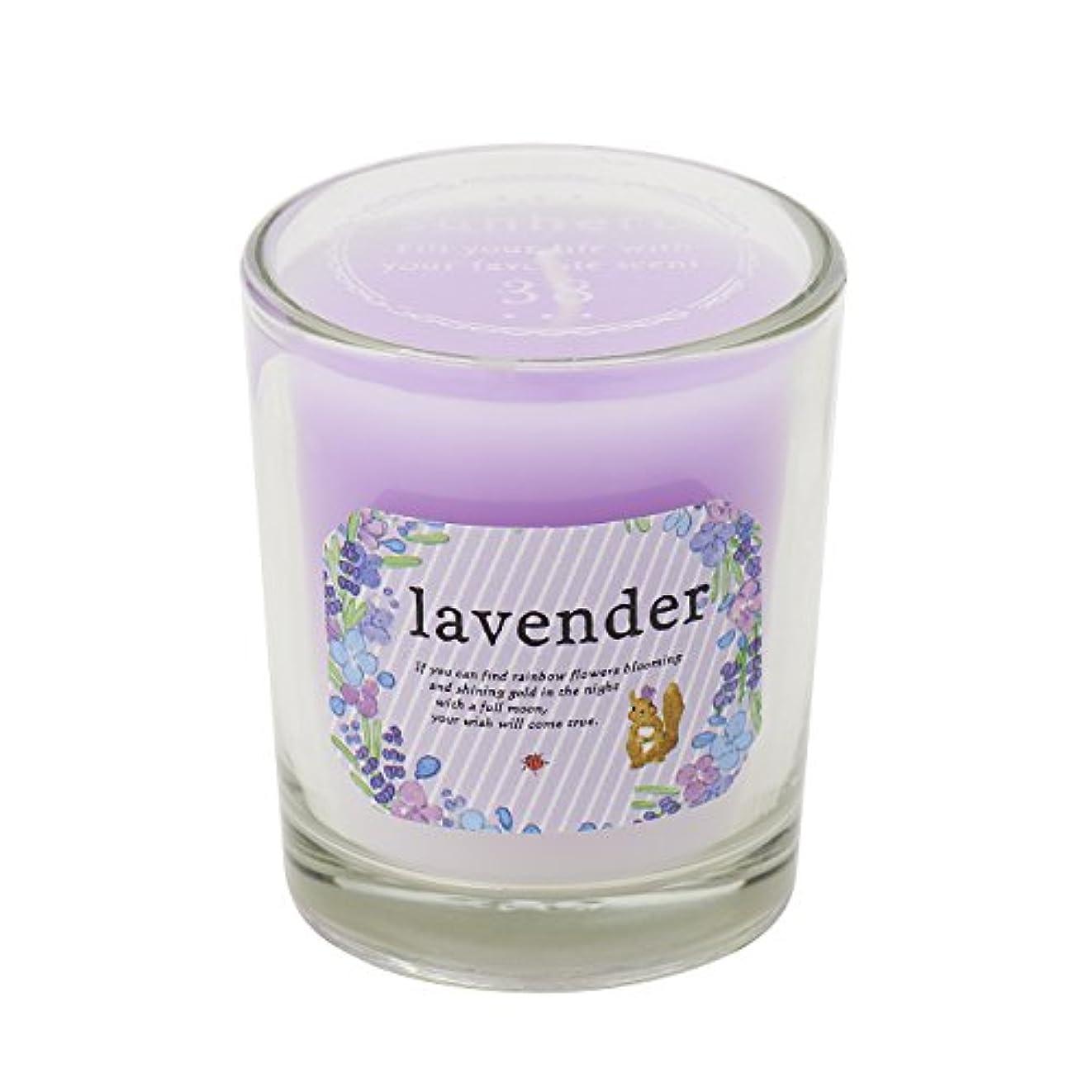 粘り強いミル代わりにサンハーブ グラスキャンドル ラベンダー 35g(グラデーションろうそく 燃焼時間約10時間 ふわっと爽やかなラベンダーの香り)