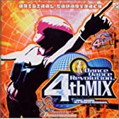 ダンス・ダンス・レボリューション Dance Dance Revolution 4thMIX ORIGINAL SOUNDTRACK
