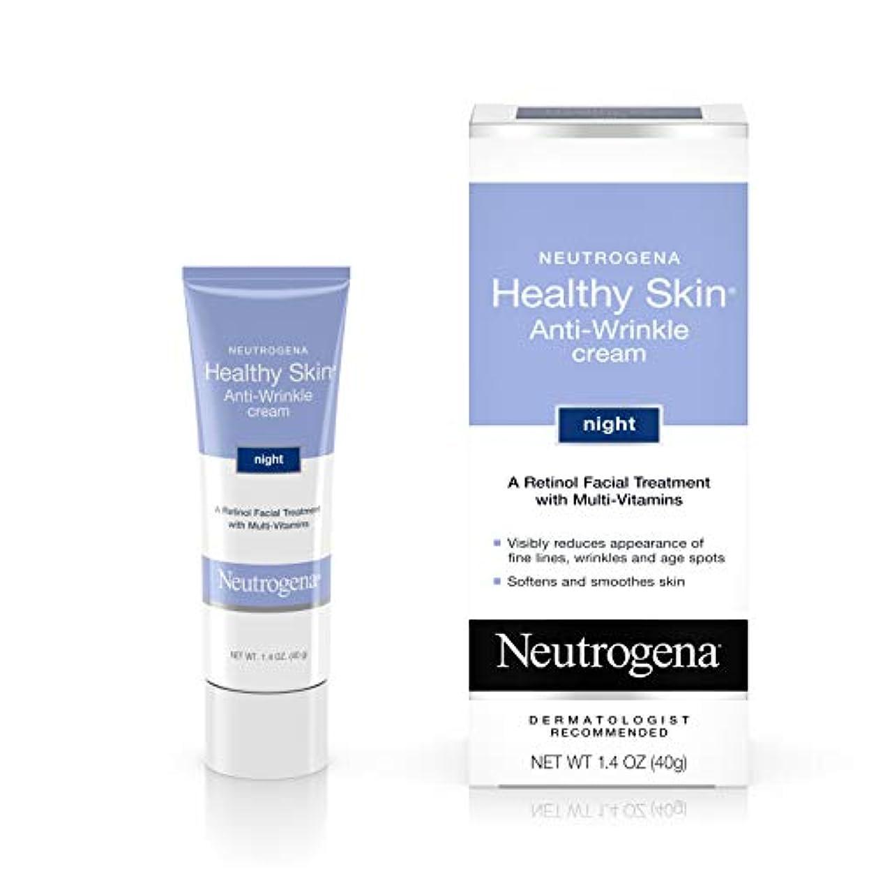 ハプニングいくつかの夕方海外直送肘 Neutrogena Healthy Skin Anti-Wrinkle Night Cream, 1.4 oz