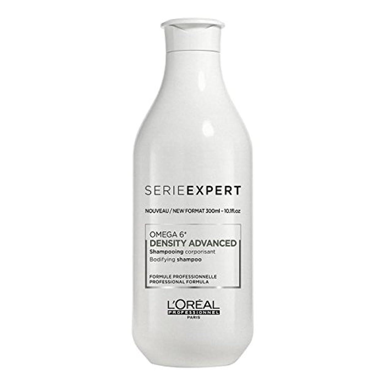 とにかく四ブロッサムL'Oreal Serie Expert Omega 6 DENSITY ADVANCED Bodifying Shampoo 300 ml [並行輸入品]