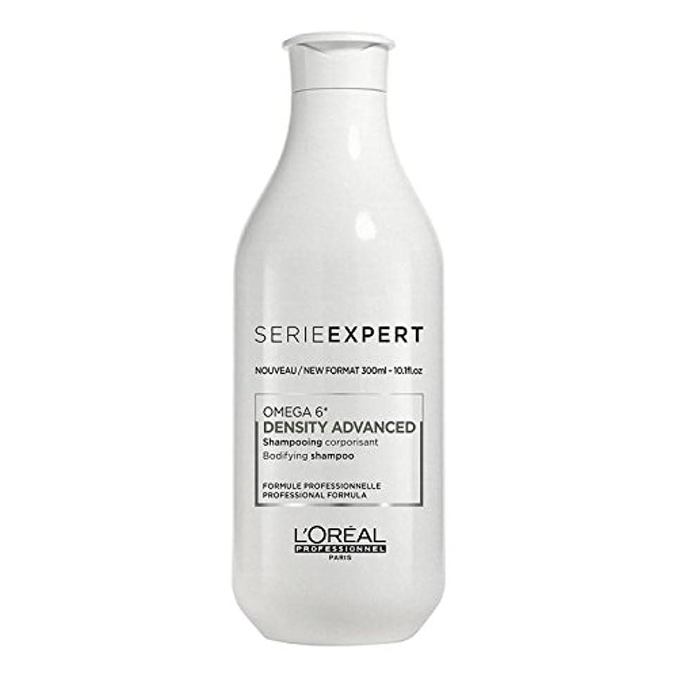 葉を集めるうつクラックポットL'Oreal Serie Expert Omega 6 DENSITY ADVANCED Bodifying Shampoo 300 ml [並行輸入品]