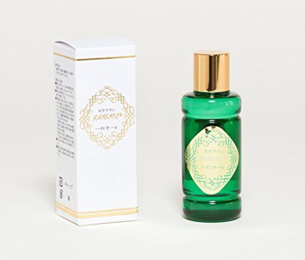 ハイビオール(スクワラン100%)美容オイル 60ml