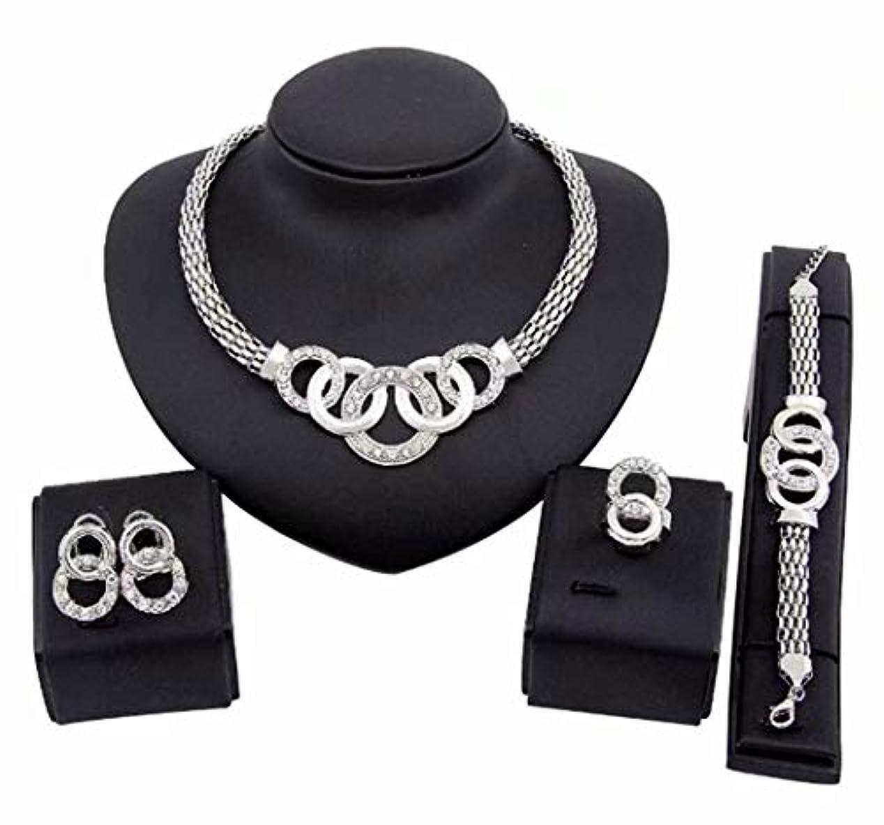 無意味慣れているマザーランド七里の香 ジュエリーセット ダイヤモンド ジルコン ペンダントネックレス & イヤリング & ブレスレット 4点セット
