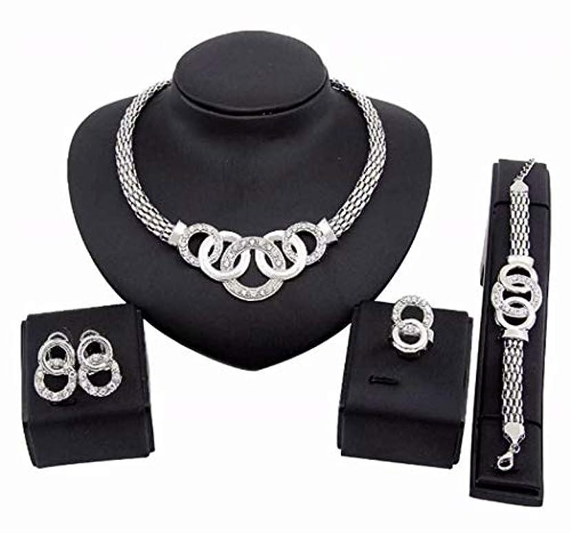 追い払うファンタジーサポート七里の香 ジュエリーセット ダイヤモンド ジルコン ペンダントネックレス & イヤリング & ブレスレット 4点セット