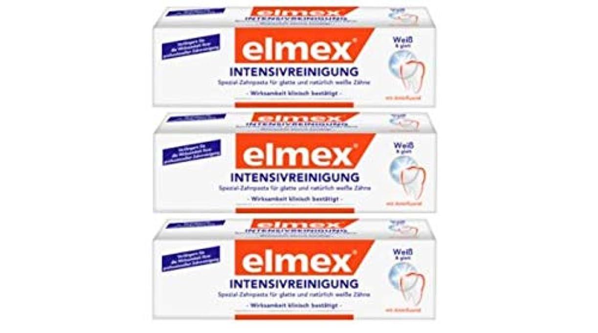 ブローホールグローブ繊維3本セット elmex エルメックス インテンシブ 集中クリーニング 歯磨き粉 50ml【並行輸入品】