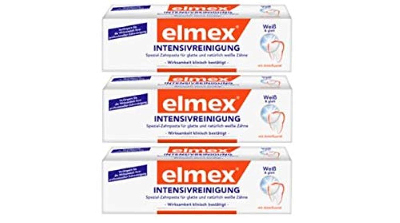 雰囲気意志残る3本セット elmex エルメックス インテンシブ 集中クリーニング 歯磨き粉 50ml【並行輸入品】