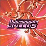 ダンスマニア SPEED(5)