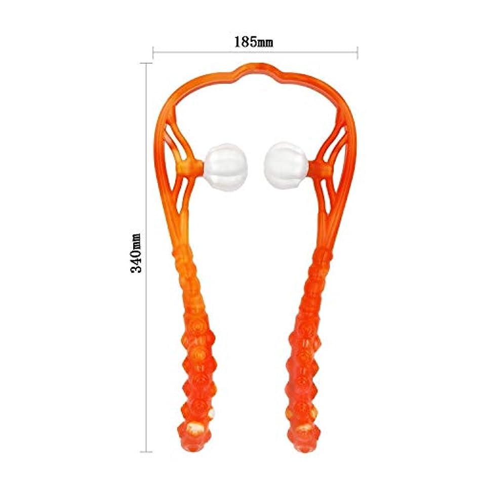 オプション時代雑品Simg ネック マッサージャー 首マッサージ器 肩 首 腰 足 凝り用 簡易マッサージローラー リンパマッサージ つぼ押し