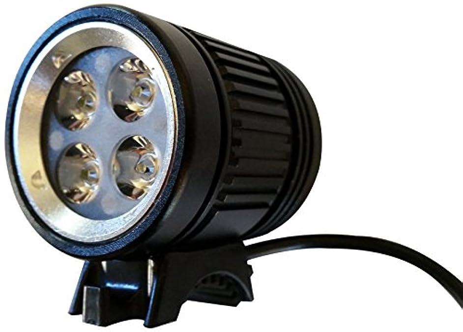 声を出して歩き回る開いたRyder USB Rechargeable Scorpios 1600-Lumen Bicycle Bike Light by Ryder Enterprises