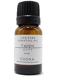 カユプテ 10 ml (COONA エッセンシャルオイル アロマオイル 100%天然植物精油)