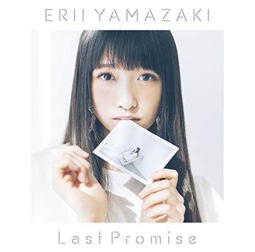 【Amazon.co.jp限定】Last Promise【初回限定盤】(ブロマイド&共通特典(ポストカード)付)