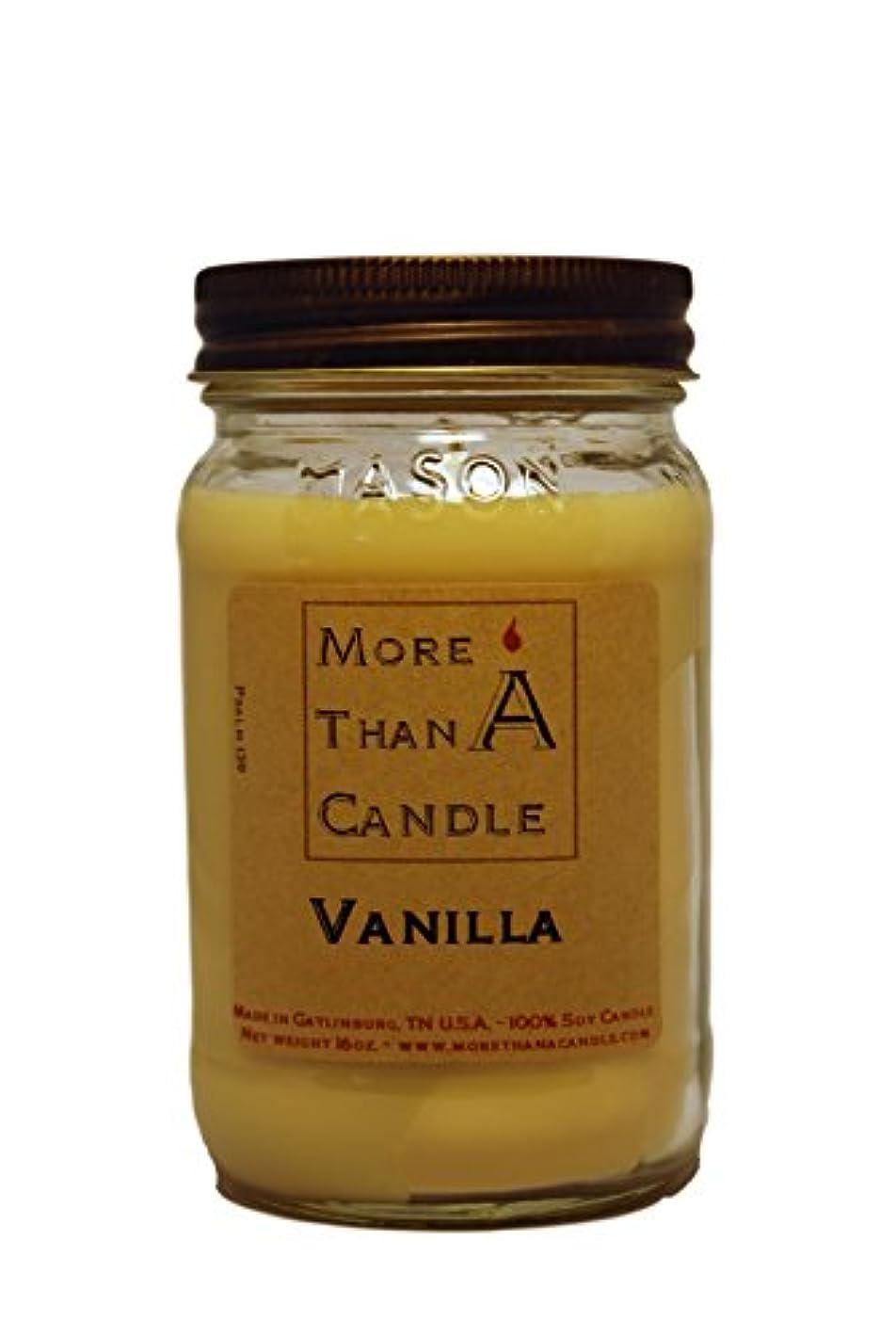 保存する喉頭指令More Than A Candle VNA16M 16 oz Mason Jar Soy Candle, Vanilla