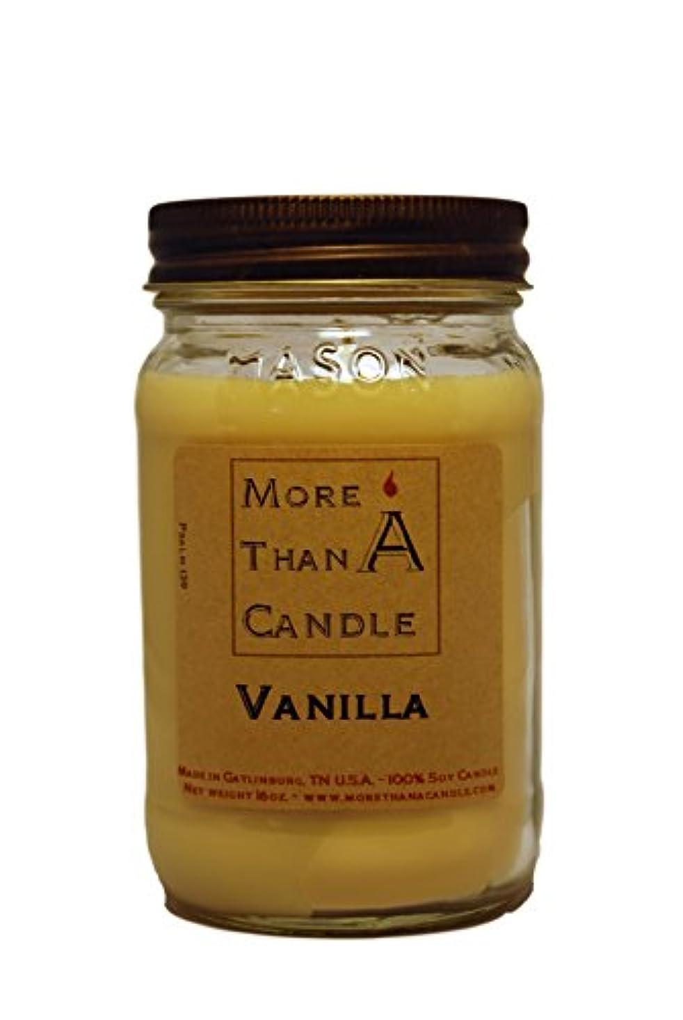 住人減らすなにMore Than A Candle VNA16M 16 oz Mason Jar Soy Candle, Vanilla