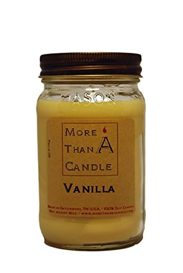 再生的ひどいエゴイズムMore Than A Candle VNA16M 16 oz Mason Jar Soy Candle, Vanilla