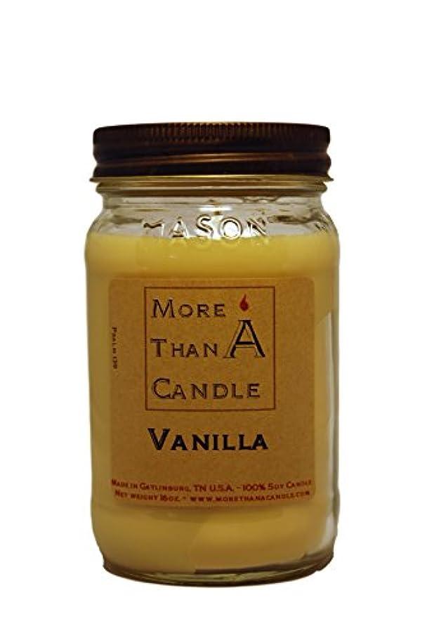 腫瘍放つトロピカルMore Than A Candle VNA16M 16 oz Mason Jar Soy Candle, Vanilla