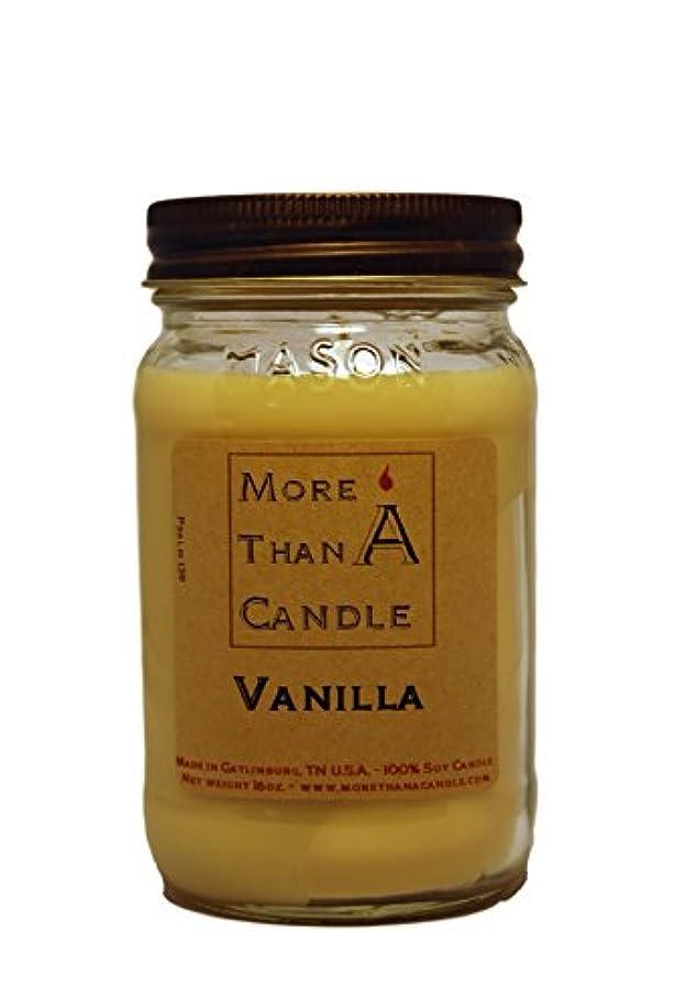 サバントパートナーまた明日ねMore Than A Candle VNA16M 16 oz Mason Jar Soy Candle, Vanilla