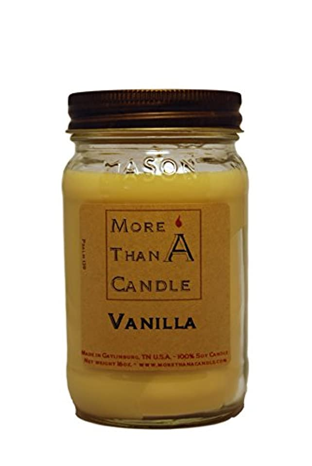 グレートオーク位置する検索More Than A Candle VNA16M 16 oz Mason Jar Soy Candle, Vanilla