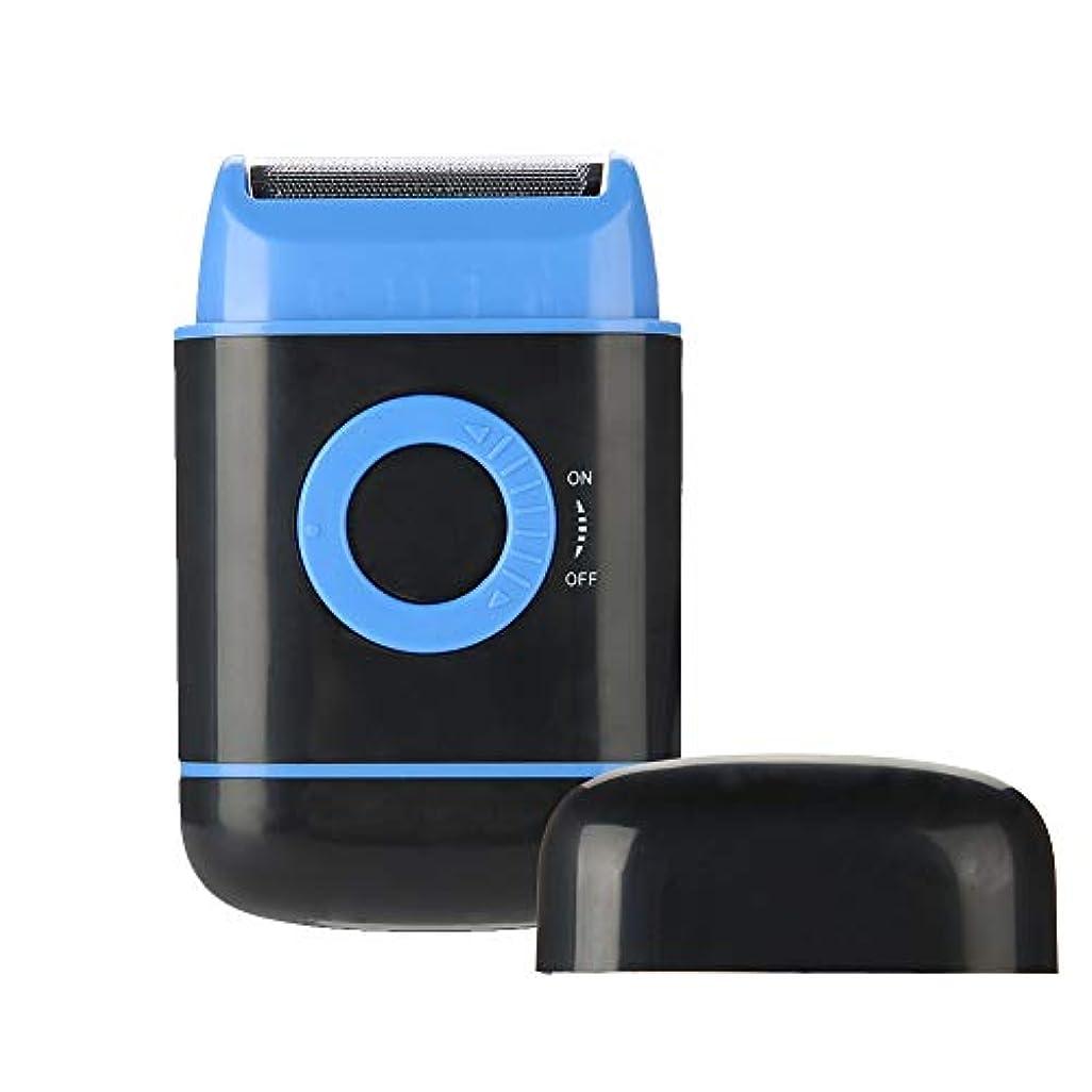 頻繁にデータブランク電気シェーバー 剃刀 男性 超薄型箔ポップアップひげトリマー単3電池のパワーシェービングカミソリ (ブルー)