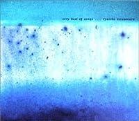 very best of songs?????by RYUICHI KAWAMURA (2002-09-26)