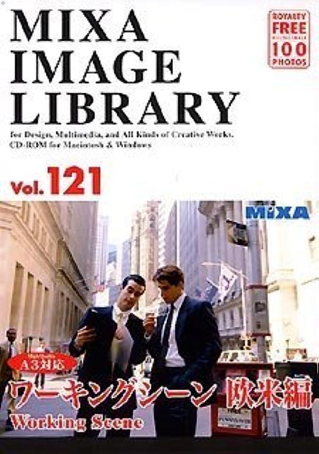 ビリー口ひげ意識的MIXA IMAGE LIBRARY Vol.121 ワーキング?シーン 欧米編