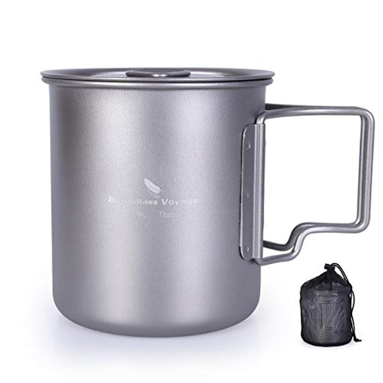 称賛かすれた分数iBasingo 420ml 純チタン製コップ シングルマグ 扱いやすいカップ 折りたたみハンドル 蓋付き 超軽量88.8g Ti1544I