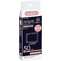 コクヨ OAクリーナー ウエットティッシュ 液晶画面用詰替用 50枚 EAS-CL-RL15 【まとめ買い3個セット】