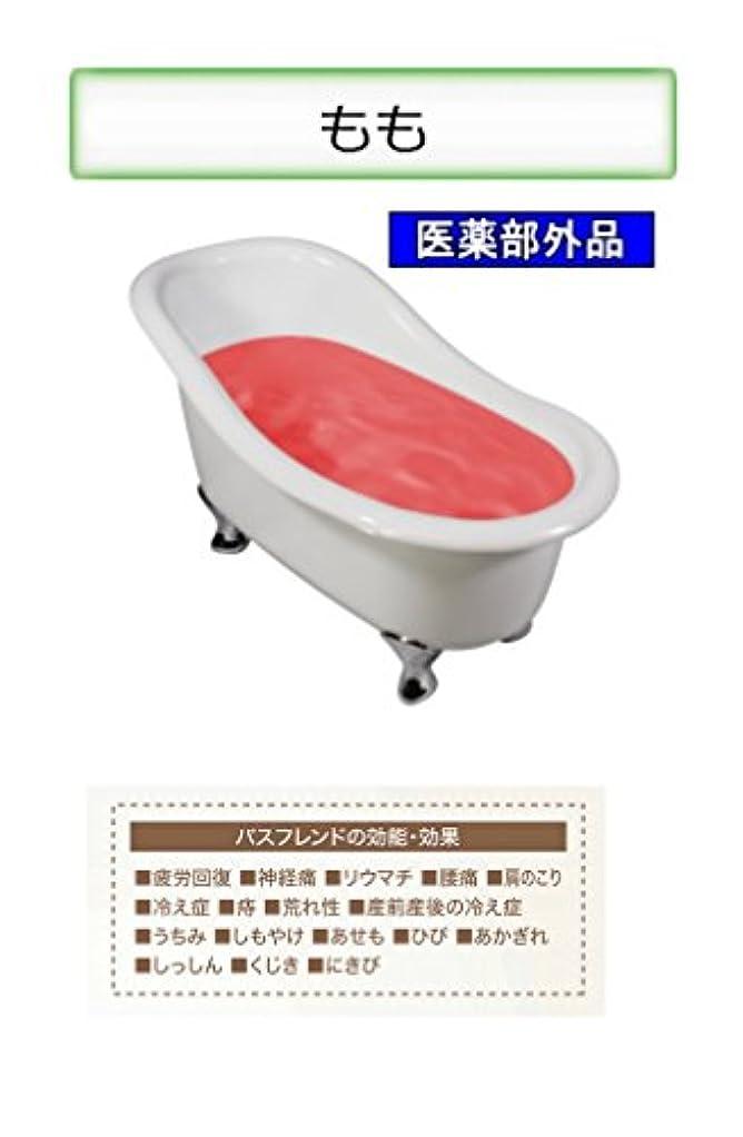 ギャザーブレイズ休日薬用入浴剤 バスフレンド/伊吹正 (もも, 17kg)