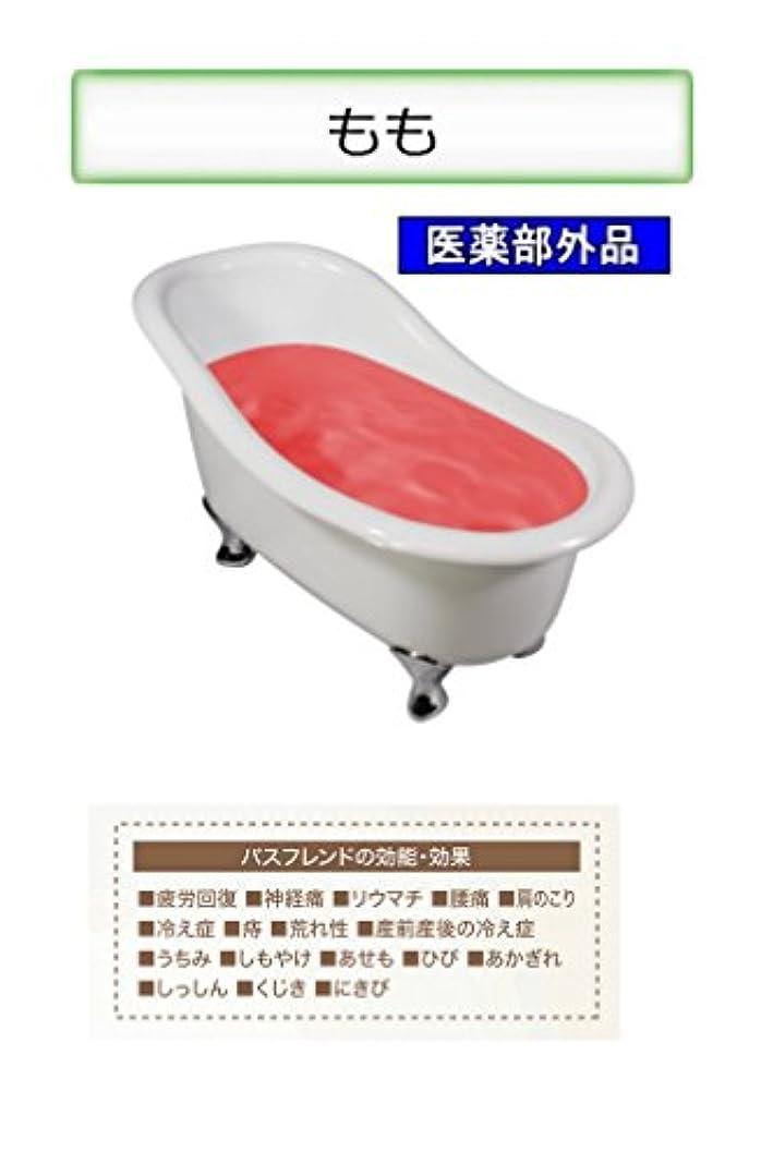 シーンイノセンス死傷者薬用入浴剤 バスフレンド/伊吹正 (もも, 17kg)