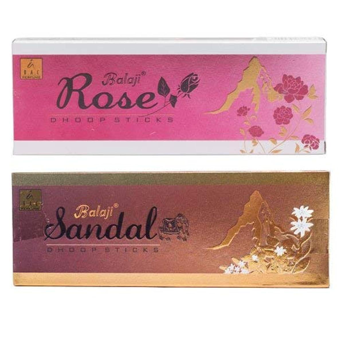 パステル炭素タンザニアBAC Perfume Balaji Dhoop - Rose and Sandal