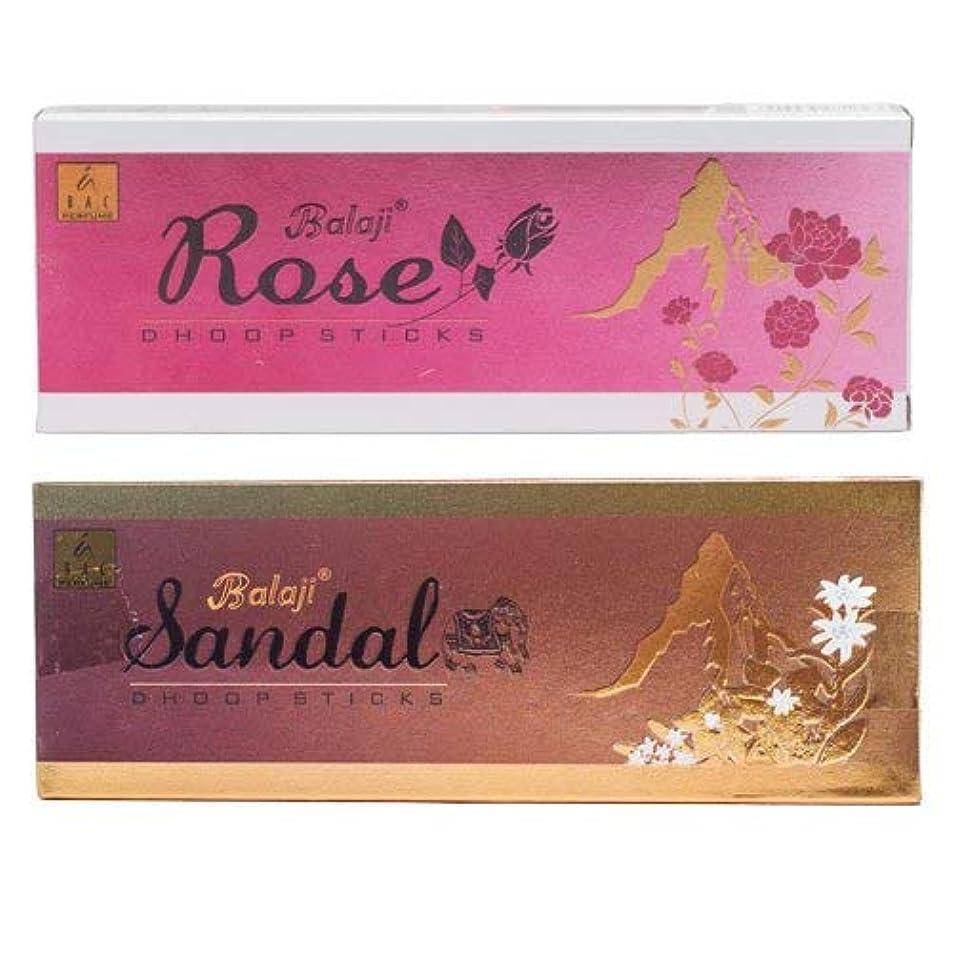 グラマー干し草極小BAC Perfume Balaji Dhoop - Rose and Sandal
