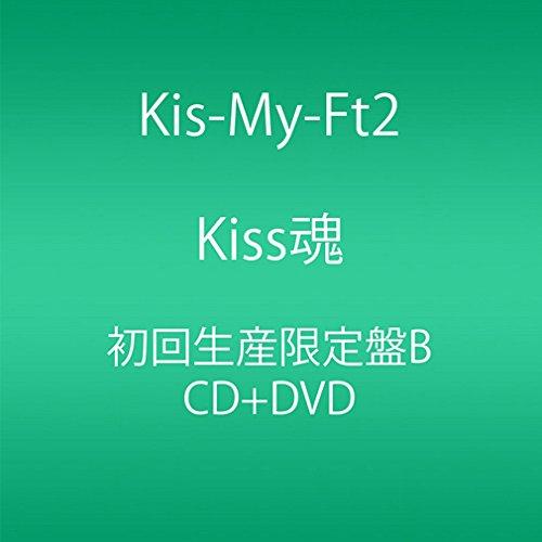 Kiss魂 (CD+DVD) (初回生産限定盤B)