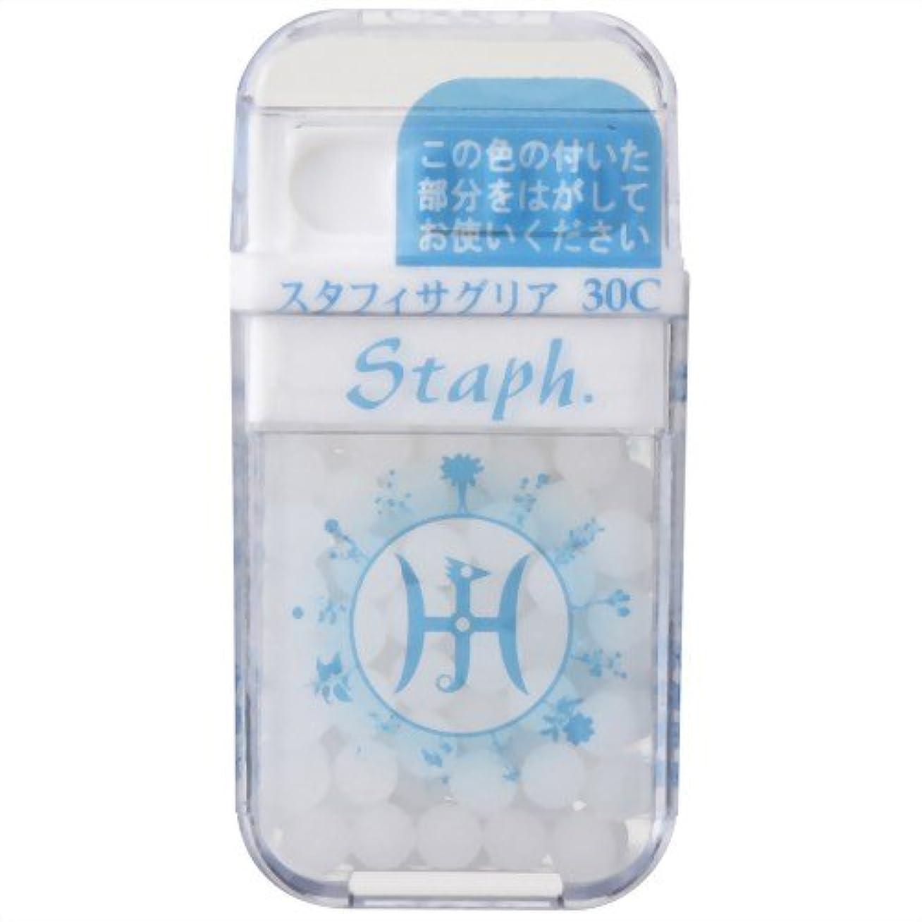 助言バックアップハードリングホメオパシージャパンレメディー Staph.  スタフィサグリア 30C (大ビン)