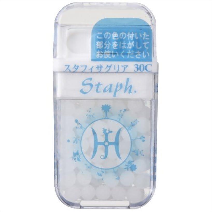 ランダム変色するレールホメオパシージャパンレメディー Staph.  スタフィサグリア 30C (大ビン)