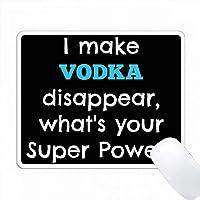 あなたのスーパーパワーは何ですか?ウォッカが消えるようにします。 PC Mouse Pad パソコン マウスパッド
