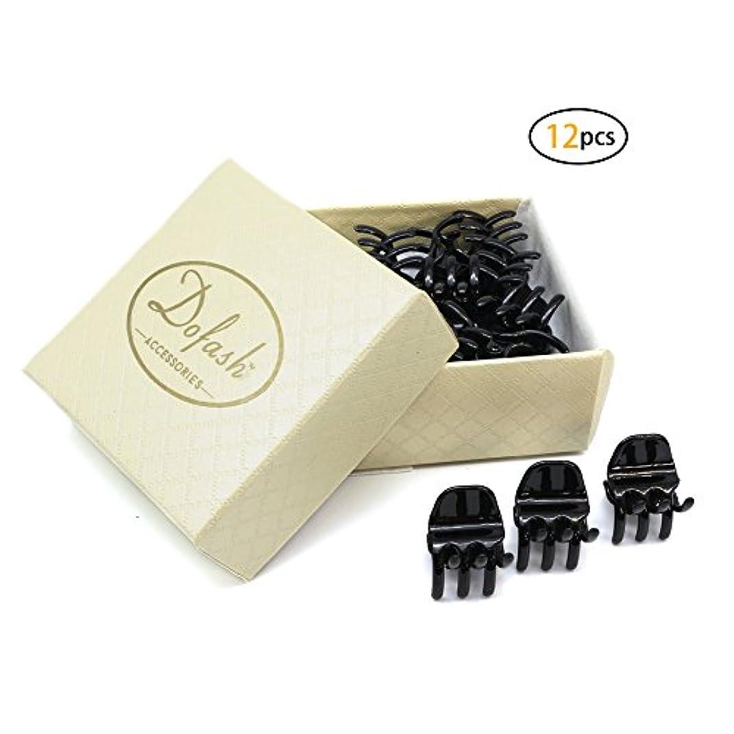 小康干ばつライブDofash 12個ブラック ミニバンスクリップ、ミニヘアクロークリップ プラスチック 1.8CM ヘアクリップ ギフトボックス付き 女の子のためと子供用