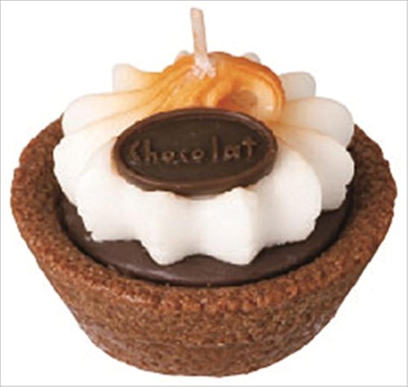 鋭く手伝う限りカメヤマキャンドル(kameyama candle) タルトキャンドル 「 チョコレート 」