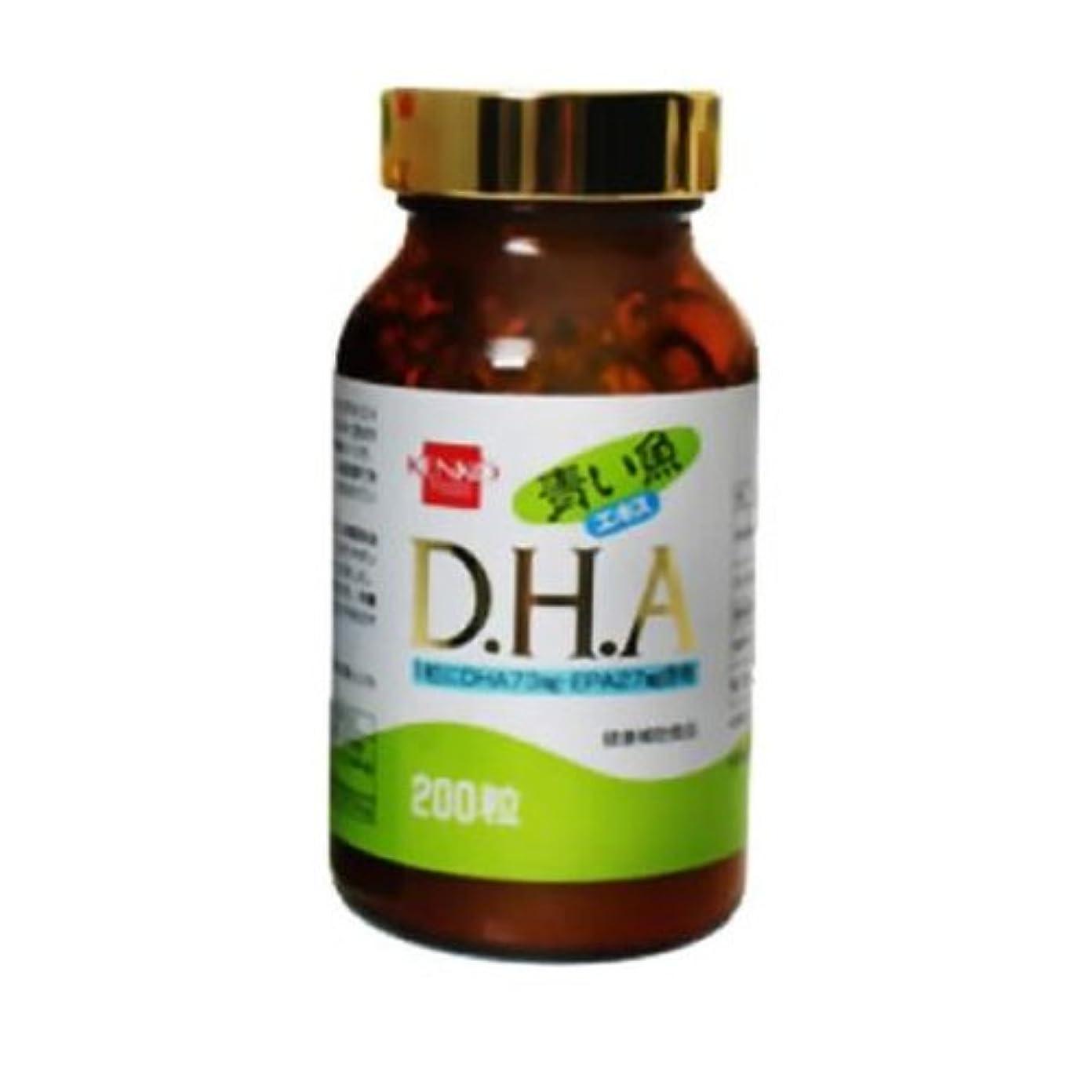 アヒル忠誠気をつけて青い魚エキス DHA EPA 200粒