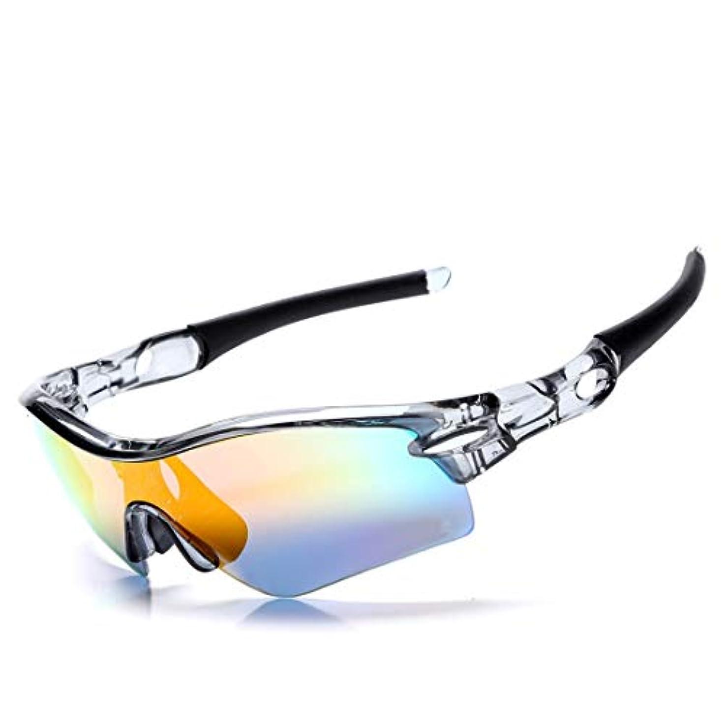 違反情熱失望Koloeplf 男性と女性のためのサングラスを保持しているサイクリンググラスアウトドアスポーツ防風マウンテンバイク (Color : A)