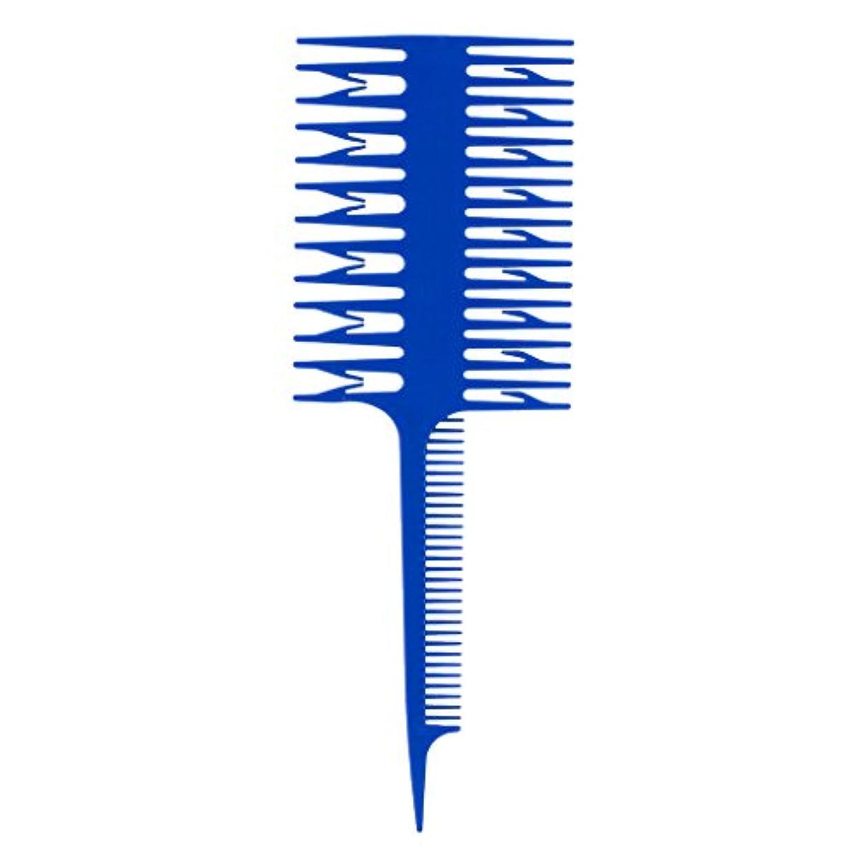 インシュレータ詳細な個性染色櫛 染色コーム ハイライトコーム くし 櫛 3ウェイ ヘアコーム ヘアカラー 全3色選べる - 青