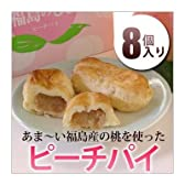 かんのや『ももの菓実 ピーチパイ(8個入)』