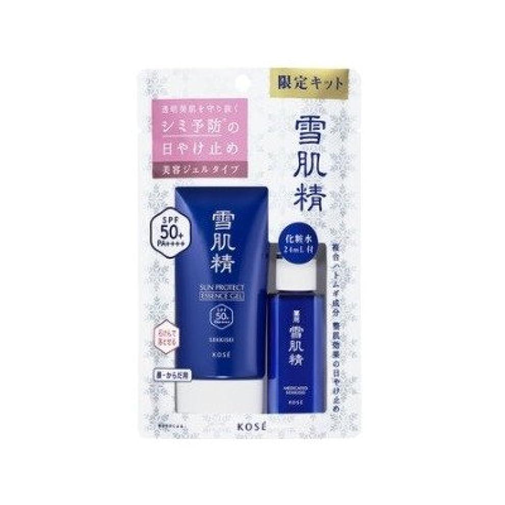 ワーカークレデンシャル藤色【限定】雪肌精 ホワイトUVジェル80g&薬用化粧水24ml