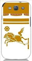 sslink GALAXY S3α SC-03E GALAXY S III SC-06D ハードケース ca1017-6 和柄 馬 旗印 スマホケースdocomo docomo